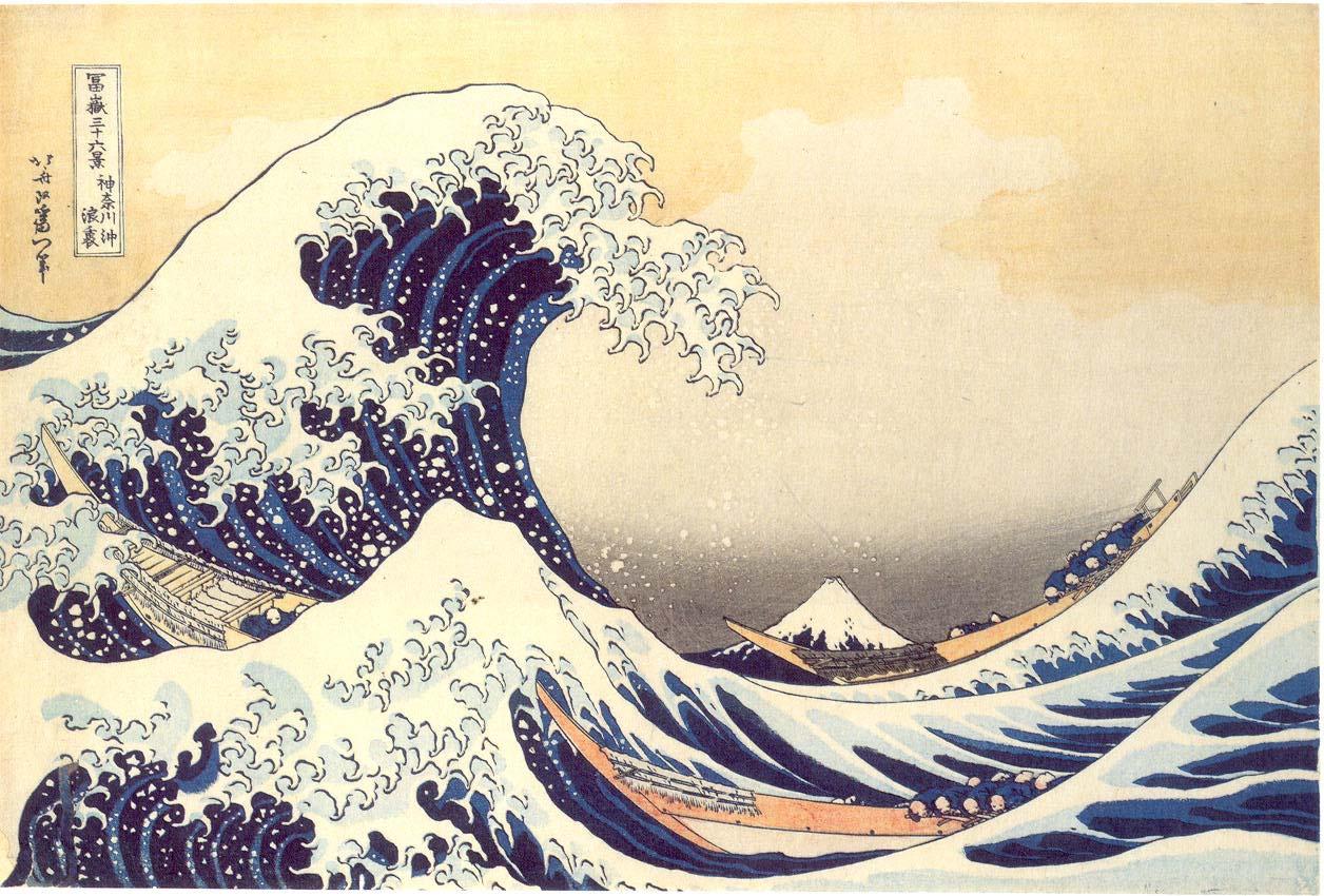 Хокусай - Голямата вълна на канагава