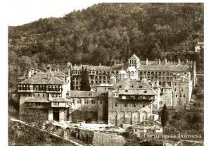 България и създаването на Атонската Света гора