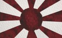 Речник на някои японски термини, използвани в бойните изкуства.