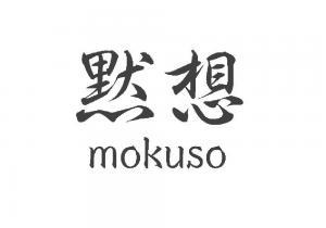 Мокусо - живот в природата на ума