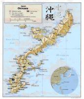 О-в Окинава и местоположението на архипелага Рюкю