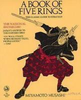 Ръкопис на петте пръстена (Го рин но шо) от Миямото Мусаши