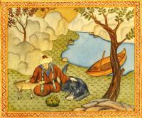Мъдрецът от Памир и други писаници